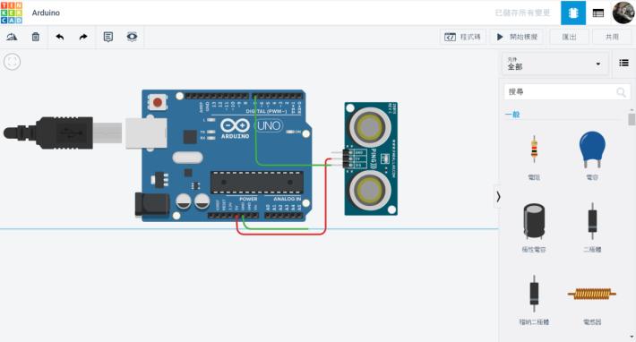 Step 1 連接線路,滑鼠移至Arduino 模板上的Pin。