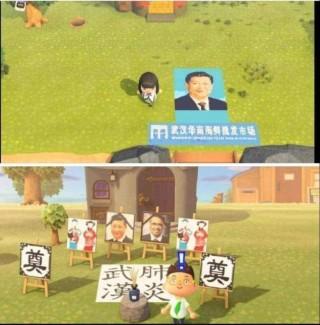 玩家在遊戲裡張貼國家領導人和武漢肺炎的標語搞虛擬喪禮
