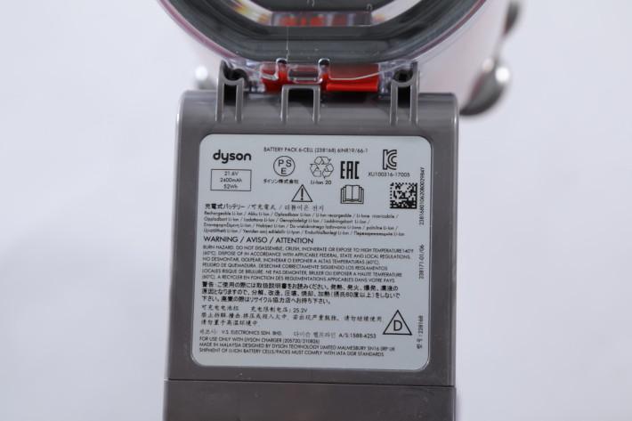 左上角可見電池容量為 2,400mAh,較上一代減少了一點,但使用時間最高仍可達40分鐘。