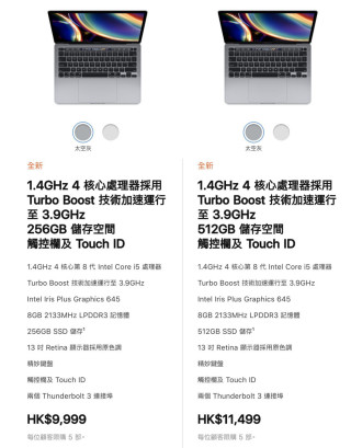 採用 8 代 CPU 的入門型號由 $9,999 起跳,教育版售 $9,199 起。