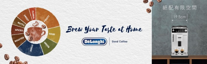De'Longhi Brew Your Taste at Home