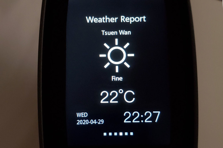 除了網絡狀態,還提供當地的溫度及天氣概況。