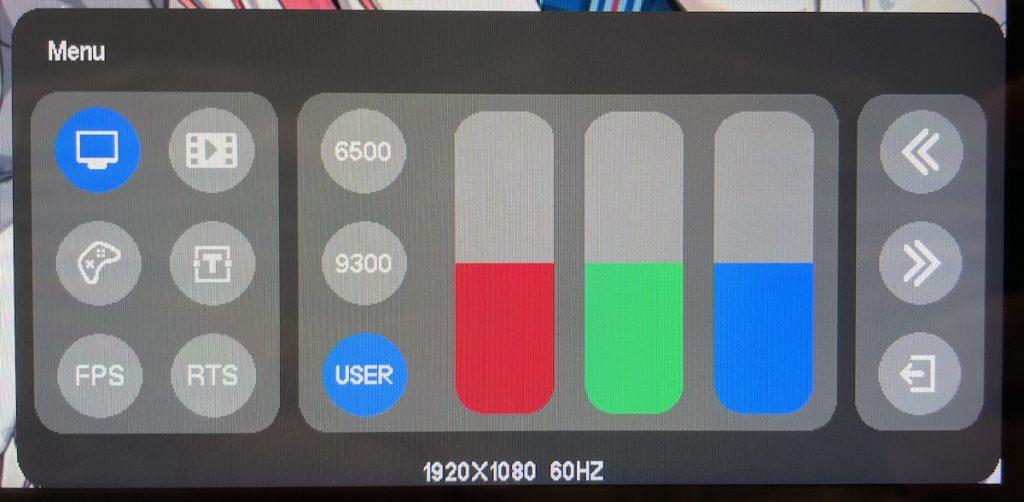 Z15PQT 提供六種顯示模式(左邊),包括標準、電影、遊戲、文字、 FPS 和 RTS 。