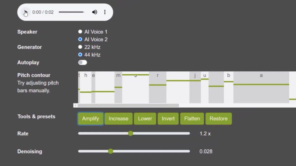 即場示範將文字變成語音,還可以控制聲調變化。