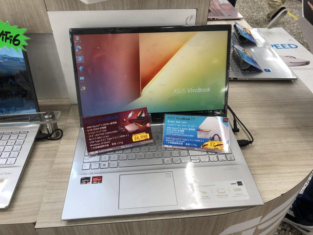 擁有17吋大機,要取代家中舊電腦也不會嫌屏幕太細了。