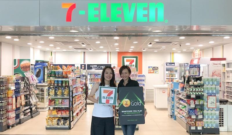 Razer Gold 大中華及北亞地區負責人兼 Razer 香港區總經理 Maggie Quek (右)及牛奶公司企業推廣及服務業務主管 Joey Lam 宣布 7-Eleven 獨家發售 Razer Gold 的消息。