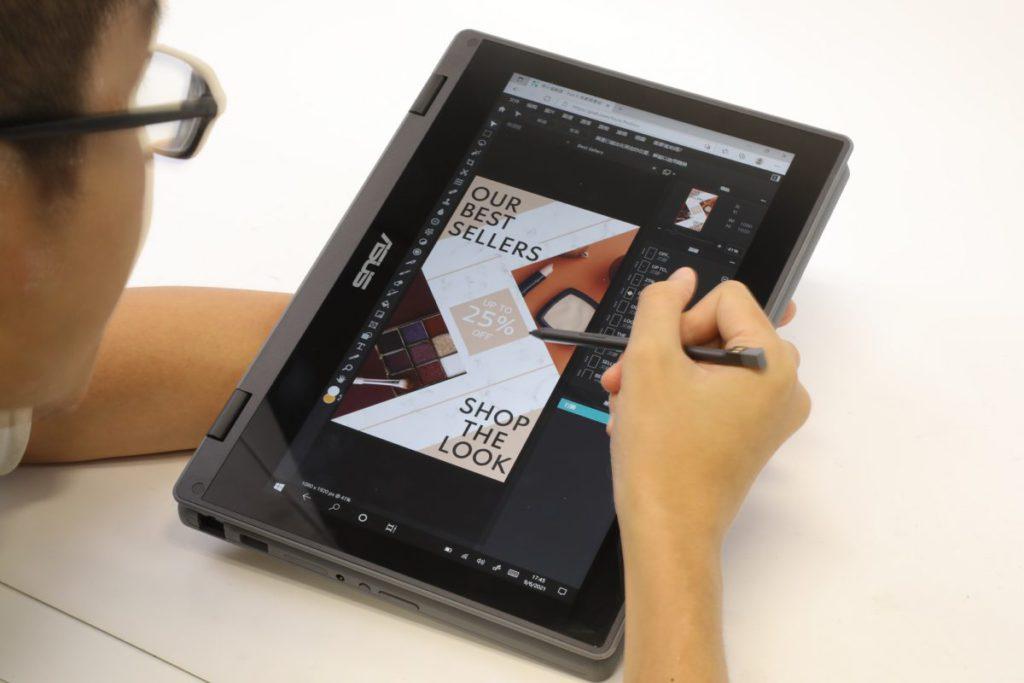 平板模式可將屏幕畫面垂直轉向,用於繪圖效果一流。