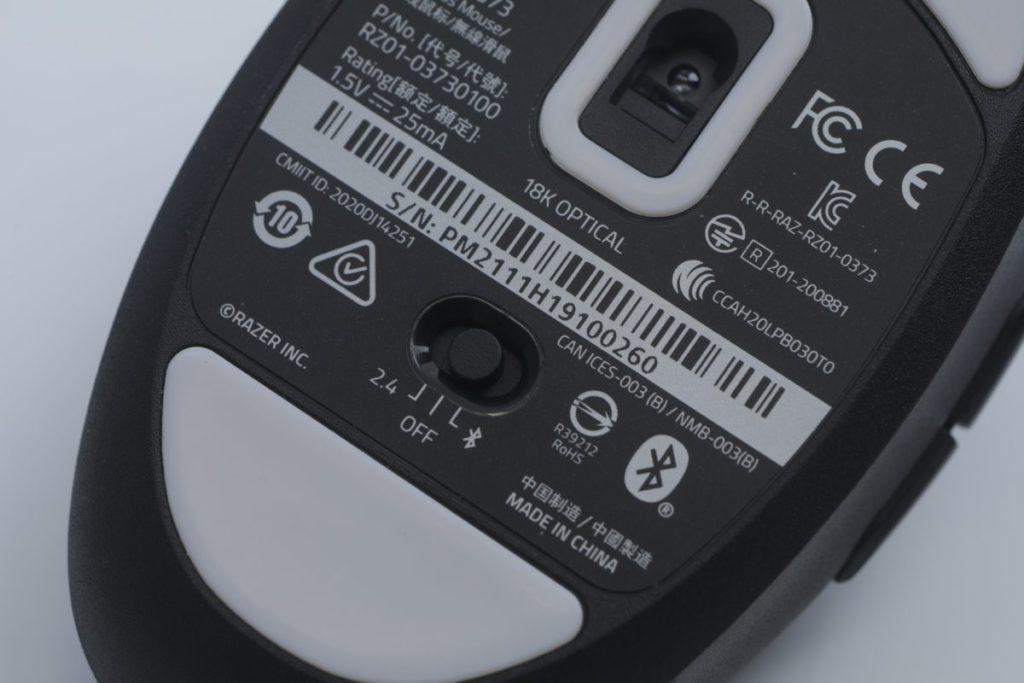 滑鼠底部設有防滑膠以提供更佳操作,玩家亦可在此方調節連線模式。