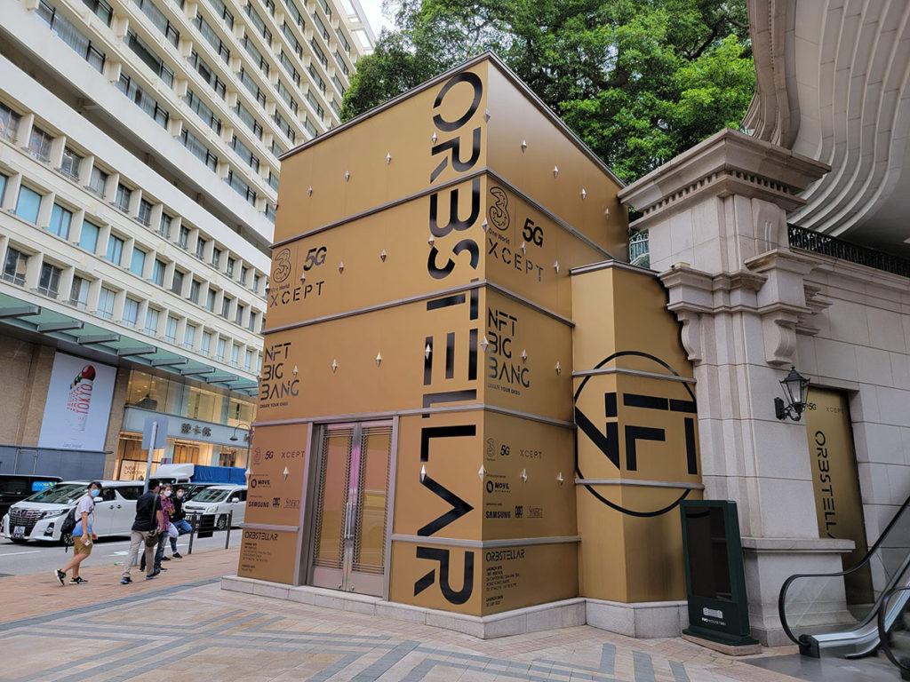 3HK 與新媒體藝術團隊 XCEPT 創出展期一個月、香港首個「3‧Orbstellar 宇宙星空 NFT BIG BANG 體驗館」,使參加者可用智能手機創作自己專屬的行星,再利用 3HK 5G 網絡上傳至雲端平台,並結合區塊鏈技術成為 NFT 藝術作品,隨時隨地透過 NFT 應用程式欣賞或透過 NFT 平台進行買賣。